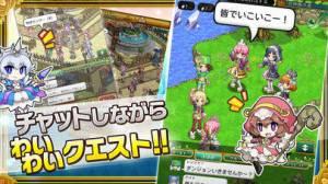 iPhone、iPadアプリ「剣と魔法のログレス いにしえの女神-本格MMO・RPG」のスクリーンショット 3枚目