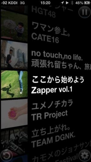 iPhone、iPadアプリ「Zapper+」のスクリーンショット 1枚目