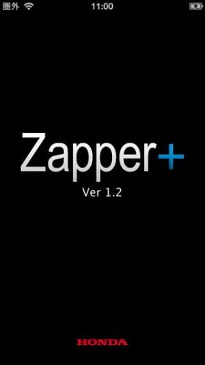 iPhone、iPadアプリ「Zapper+」のスクリーンショット 3枚目