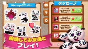iPhone、iPadアプリ「Panda Pop-パンダポップ」のスクリーンショット 4枚目