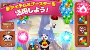 iPhone、iPadアプリ「Panda Pop-パンダポップ」のスクリーンショット 3枚目