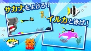 iPhone、iPadアプリ「サメから逃げろ!」のスクリーンショット 2枚目