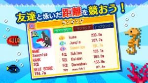 iPhone、iPadアプリ「サメから逃げろ!」のスクリーンショット 3枚目