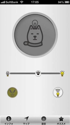 iPhone、iPadアプリ「お父さん安心ライト」のスクリーンショット 2枚目