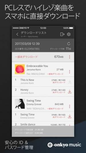 iPhone、iPadアプリ「高精度ハイレゾ音楽プレーヤー Onkyo HF Player」のスクリーンショット 4枚目