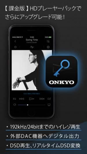 iPhone、iPadアプリ「高精度ハイレゾ音楽プレーヤー Onkyo HF Player」のスクリーンショット 3枚目