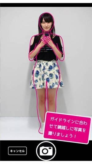 iPhone、iPadアプリ「ファッションコーディネート - suGATALOG」のスクリーンショット 3枚目