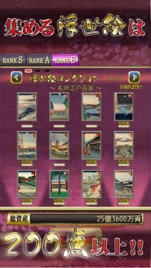 iPhone、iPadアプリ「花札MIYABI」のスクリーンショット 5枚目