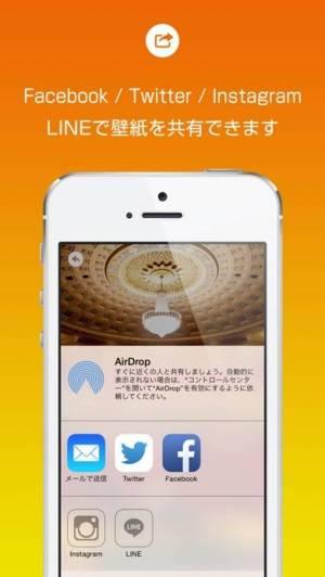 iPhone、iPadアプリ「綺麗な壁紙 全てのiPhoneに対応」のスクリーンショット 5枚目