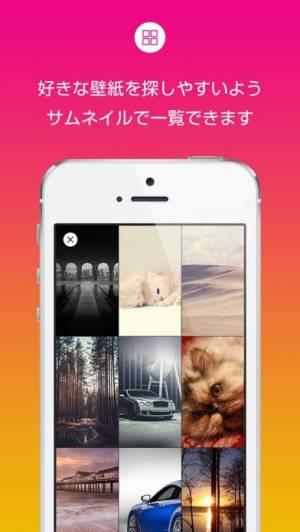 iPhone、iPadアプリ「綺麗な壁紙 全てのiPhoneに対応」のスクリーンショット 3枚目
