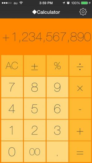 iPhone、iPadアプリ「電卓-シンプルでスタイリッシュ消費税の計算などの計算機アプリ」のスクリーンショット 3枚目