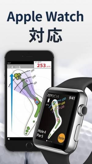 iPhone、iPadアプリ「ゴルフ GPSナビ・ゴルフ場GPSナビのスマートゴルフナビ」のスクリーンショット 2枚目