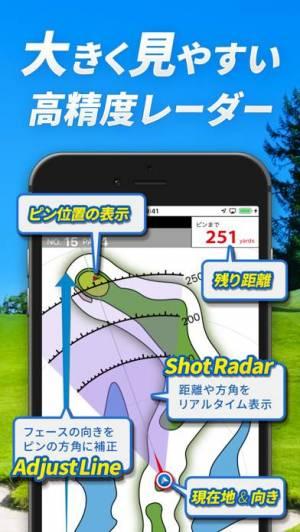 iPhone、iPadアプリ「ゴルフ GPSナビ・ゴルフ場GPSナビのスマートゴルフナビ」のスクリーンショット 5枚目