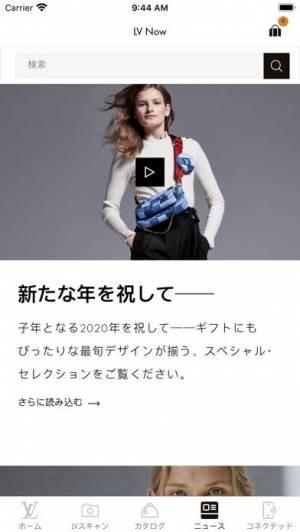 iPhone、iPadアプリ「Louis Vuitton」のスクリーンショット 4枚目