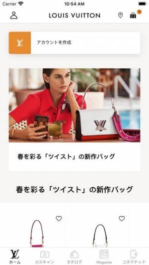 iPhone、iPadアプリ「Louis Vuitton」のスクリーンショット 1枚目