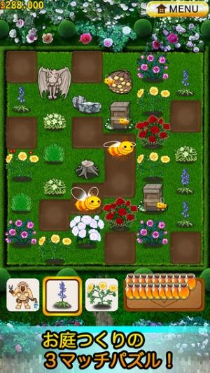 iPhone、iPadアプリ「パズル薔薇園」のスクリーンショット 1枚目