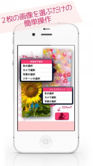 iPhone、iPadアプリ「息を吹きかけて写真を吹き飛ばそう!〜ブレス」のスクリーンショット 2枚目