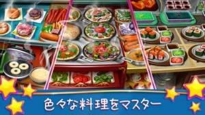 iPhone、iPadアプリ「クッキングフィーバー【爽快グルメアクション!】」のスクリーンショット 2枚目