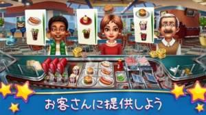 iPhone、iPadアプリ「クッキングフィーバー【爽快グルメアクション!】」のスクリーンショット 1枚目