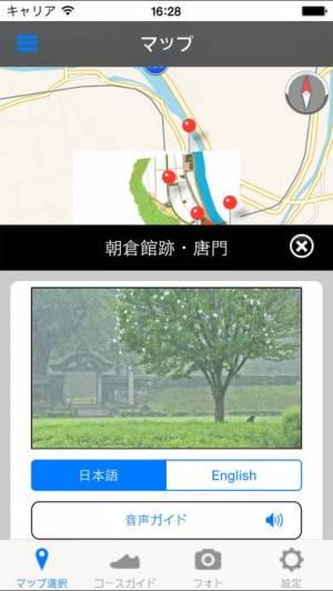 iPhone、iPadアプリ「戦国浪漫」のスクリーンショット 3枚目