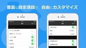 iPhone、iPadアプリ「電卓 シンプルでスタイリッシュな計算機アプリ」のスクリーンショット 4枚目