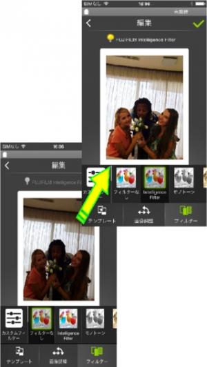 iPhone、iPadアプリ「スマホ de チェキ」のスクリーンショット 1枚目