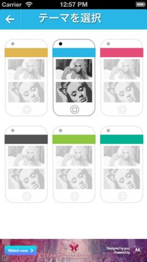 iPhone、iPadアプリ「DJTube」のスクリーンショット 5枚目