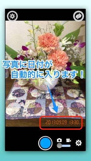iPhone、iPadアプリ「日付onカメラ Lite -写真&動画-」のスクリーンショット 1枚目