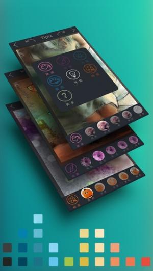 iPhone、iPadアプリ「Tipix - 人人都是艺术家」のスクリーンショット 2枚目