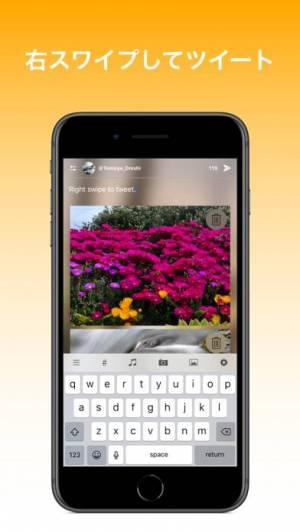 iPhone、iPadアプリ「FasPos」のスクリーンショット 1枚目