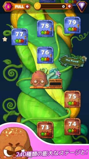 iPhone、iPadアプリ「ジェムジェムブリッツ - match 3 game」のスクリーンショット 3枚目
