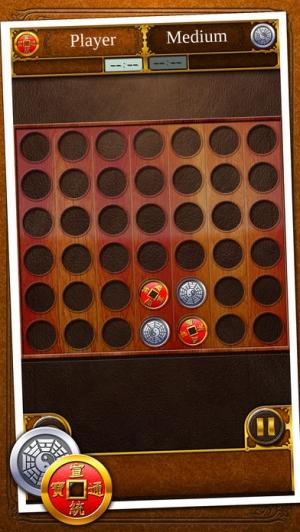 iPhone、iPadアプリ「連結ゲーム II」のスクリーンショット 4枚目