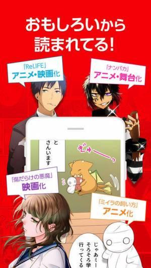 iPhone、iPadアプリ「comico オリジナル漫画が毎日読めるマンガアプリ コミコ」のスクリーンショット 3枚目