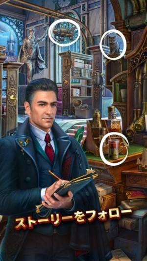 iPhone、iPadアプリ「Hidden City: ミステリー・オブ・シャドウズ」のスクリーンショット 4枚目