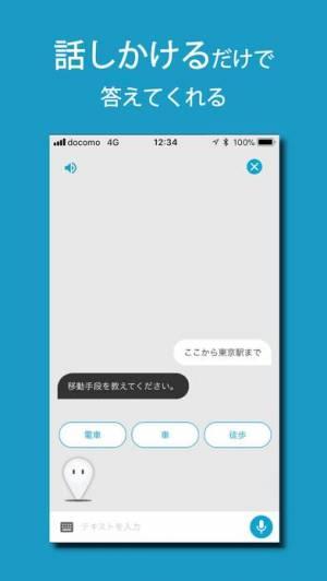 iPhone、iPadアプリ「my daiz」のスクリーンショット 2枚目