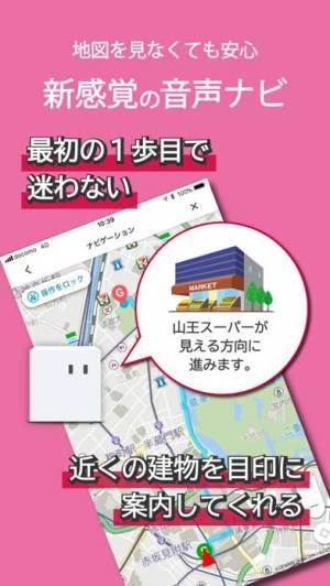 iPhone、iPadアプリ「my daiz」のスクリーンショット 1枚目