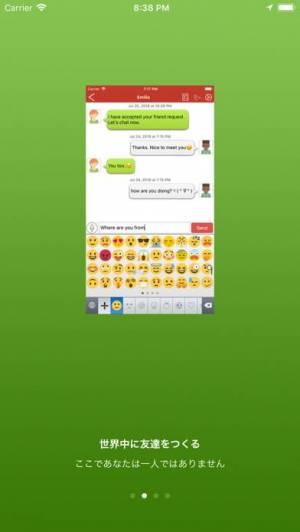 iPhone、iPadアプリ「英語ラジオ - アイエルツ トーフル」のスクリーンショット 2枚目