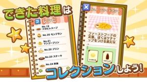 iPhone、iPadアプリ「クマ's キッチン!」のスクリーンショット 3枚目