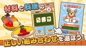 iPhone、iPadアプリ「クマ's キッチン!」のスクリーンショット 2枚目