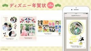 iPhone、iPadアプリ「年賀状アプリ ノハナ年賀状2020」のスクリーンショット 5枚目