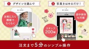 iPhone、iPadアプリ「年賀状アプリ ノハナ年賀状2020」のスクリーンショット 3枚目