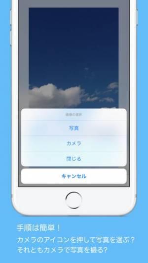 iPhone、iPadアプリ「AnyCal」のスクリーンショット 2枚目