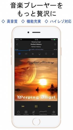 iPhone、iPadアプリ「KaiserTone - 音楽プレイヤー [ハイレゾ]」のスクリーンショット 1枚目