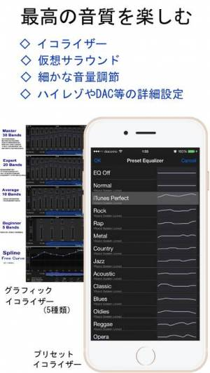 iPhone、iPadアプリ「KaiserTone - 音楽プレイヤー [ハイレゾ]」のスクリーンショット 2枚目