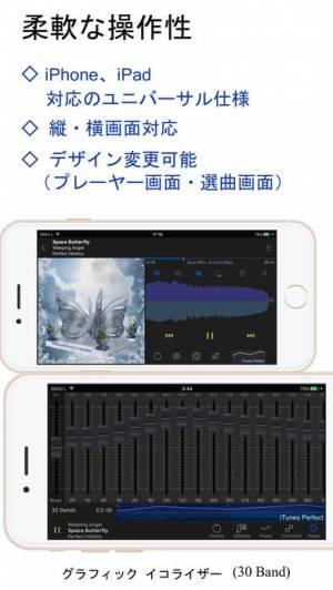 iPhone、iPadアプリ「KaiserTone - 音楽プレイヤー [ハイレゾ]」のスクリーンショット 4枚目