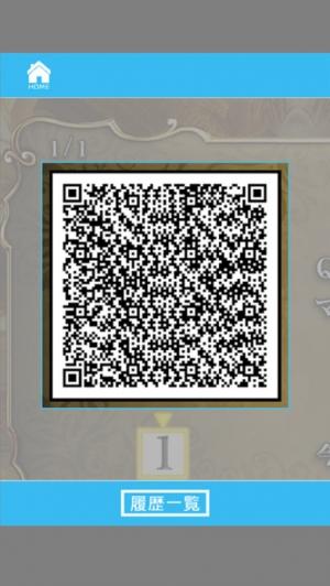 iPhone、iPadアプリ「マイスロ for iPhone」のスクリーンショット 2枚目