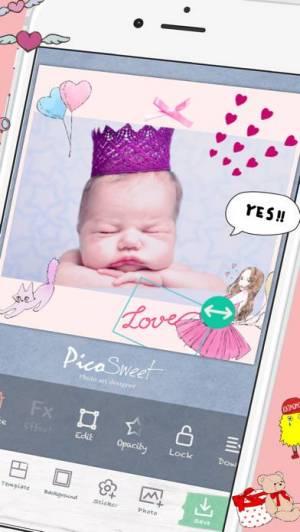 iPhone、iPadアプリ「Pico Sweet - ピコスイート」のスクリーンショット 2枚目