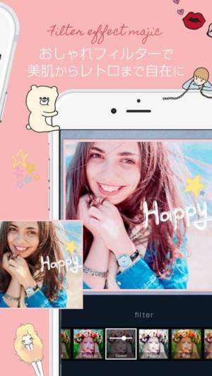 iPhone、iPadアプリ「Pico Sweet - ピコスイート」のスクリーンショット 3枚目