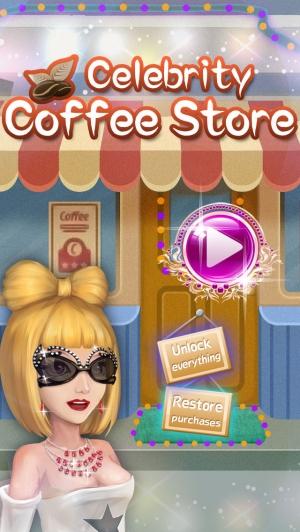 iPhone、iPadアプリ「コーヒー - 子供向けゲーム」のスクリーンショット 1枚目