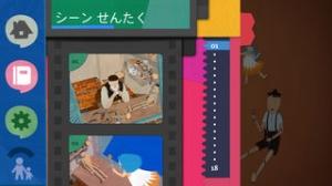iPhone、iPadアプリ「ピノキオ - Pink Paw Books インタラクティブ名作童話シリーズ」のスクリーンショット 2枚目